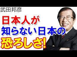 日本人の正義.jpg
